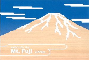Mt.Fuji(B)